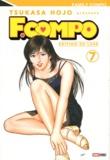 Tsukasa Hojo - Family Compo Tome 7 : .