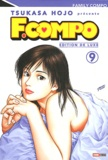 Tsukasa Hojo - Family Compo Tome 9 : .