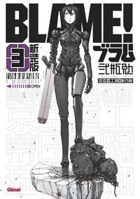 Tsutomu Nihei - Blame Deluxe - Tome 03.