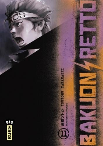 Tsutomu Takahashi - Bakuon Retto Tome 11 : .