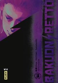 Tsutomu Takahashi - Bakuon Retto Tome 18 : .