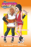 Ukyo Kodachi et  Masashi Kishimoto - Boruto - Naruto Next Generations - Chapitre 13 - La valeur de l'atout !!.