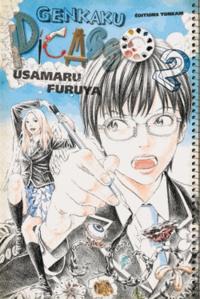 Usamaru Furuya - Genkaku Picasso Tome 2 : .