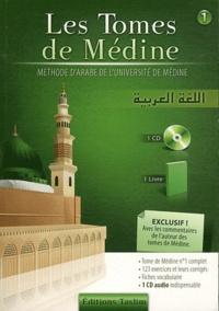 Vaniyambadi Abdur Rahim - Les tomes de Médine - Tome 1, méthode d'arabe de l'université de Médine.