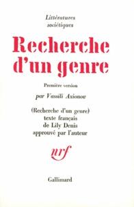 Vassili Axionov - Recherche d'un genre - Première version.