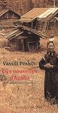 Vassili Peskov - Des nouvelles d'Agafia.