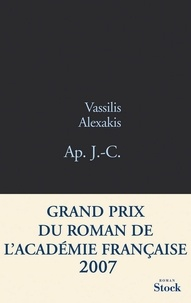 Vassilis Alexakis - Ap. J.-C..