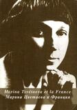 Véronique Lossky - Marina Tsvétaeva et la France - Nouveautés et inédits.