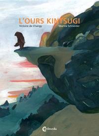 Victoire de Changy et Marine Schneider - L'ours Kintsugi.