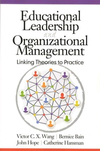 Deedr.fr Educational Leadership and Organizational Management - Linking Theories to Practice Image