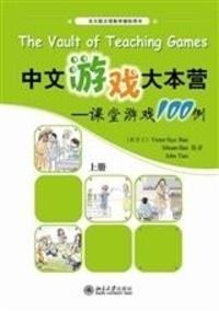 Victor siye Bao et Sihuan Bao - The Vault of Teaching Games T.1   Zhongwen youxi dabenying: Ketang youxi 100 li (T.1).