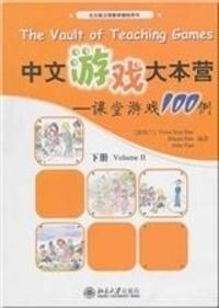 Victor siye Bao et Sihuan Bao - The Vault of Teaching Games   Zhongwen youxi dabenying: Ketangyouxi 100 li (vol. II).