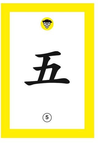 Le japonais pour les nuls. 400 Flashcards. La méthode la plus efficace et la plus rapide pour apprendre les idéogrammes