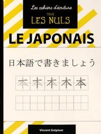 Le japonais - Vincent Grépinet | Showmesound.org