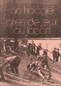 Vincent Romagny et Kuro Kaneko - Anthologie - Aires de jeux au Japon.