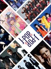 Violetta Vasic - J-Pop - Cette musique venue d'Asie.
