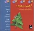 Virginie Kremp et Thi-Chi-Lan Nguyen - Joyeux Noël !.