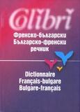 Vitocha - Dictionnaire français-bulgare/bulgare-français - Grand format.