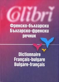 Dictionnaire français-bulgare/bulgare-français - Grand format.pdf