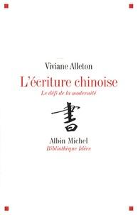 Lécriture chinoise - Le défi de la modernité.pdf