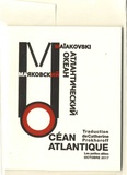 Vladimir Maïakovski - Océan Atlantique.