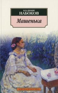 Masenka.pdf