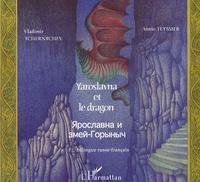 Yaroslavna et le dragon - Bilingue russe-français.pdf