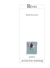 Wajdi Mouawad - .