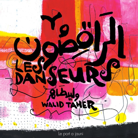 Walid Taher - Les danseurs.