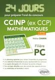 Walter Damin - Mathématiques - Concours CCP, Filière PC.