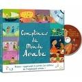 Wassim Ben Chaouacha et Sandrine Lhomme - Comptines du monde arabe. 1 CD audio