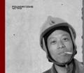 Wen Fang - Foundations - Edition bilingue anglais-chinois.