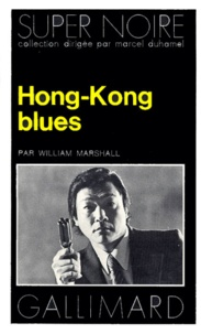 William Marshall - Hong-Kong blues.