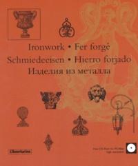Fer forgé - Edition en 5 langues : Français, Anglais, Allemand, Espagnol, Russe.pdf