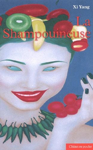 Xi Yang - La shampouineuse.