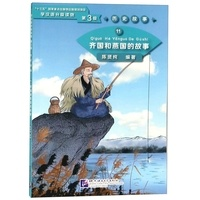 Xianchun Chen - Historical Stories 11 : Qi Guo he Yan Guo de Gushi / The Story of Kingdom Qi and Kingdom Yan (Niv. 3) - Graded Readers for Chinese Language Learners (Historical Stories).