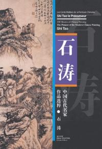Shi Tao le Précurseur - Edition bilingue français-anglais.pdf