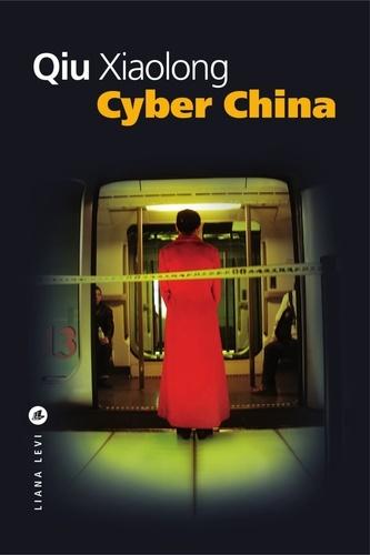 Xiaolong Qiu - Cyber China.