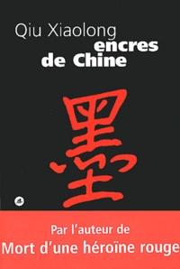 Xiaolong Qiu - Encres de Chine.