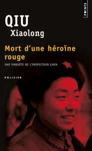 Xiaolong Qiu - .