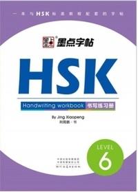 Xiaopeng Jing - Standard course hsk 6 handwriting workbook.