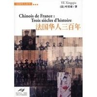 Xiingqiu Ye - CHINOIS DE FRANCE : TROIS SIÈCLES D'HISTOIRE (en Chinois).
