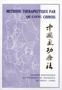 Xingyan Sun et Mingwu Zhang - .