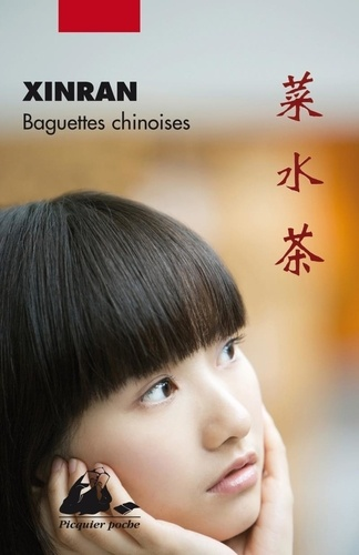 Xinran - Baguettes chinoises.