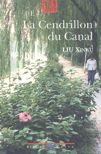 Xinwu Liu - .