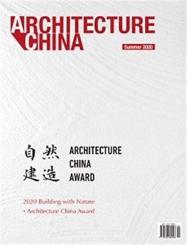XXX - Architecture China: 2020 Building with Nature /anglais.