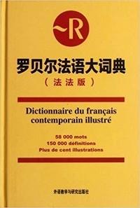 ROBERT DU FRANCAIS CONTEMPORAIN ILLUSTRE (Fr-Fr).pdf