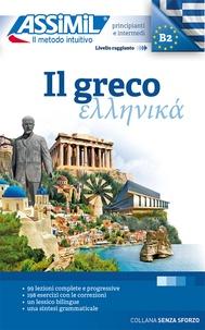 XXX - Volume greco.