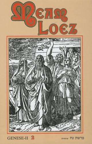 Yaacov Couli - Meam Loez - Tome 2, Genèse (6:9-22:24) Noa'h-Vayera.