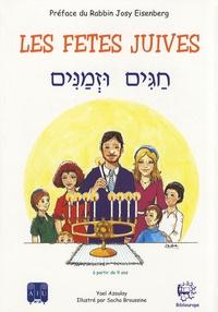 Les fêtes juives - Haguim ouzemanim.pdf